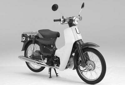 Honda Super Cub: le sue mitiche forme diventano un brevetto