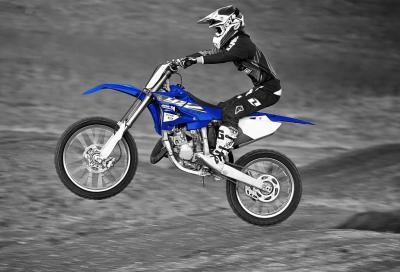 Yamaha presenta la gamma Cross 2015