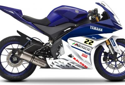 Yamaha R125 Cup: aperte le iscrizioni per l'edizione 2015