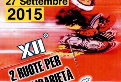 """""""2 ruote per la solidarietà"""": raduno di beneficenza firmato LarioDesmo"""