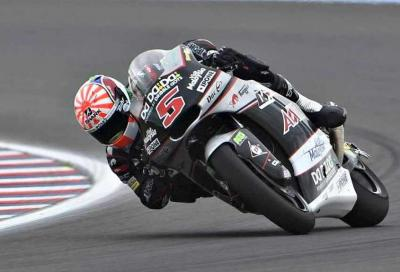 Zarco trionfa a Sepang ed è Campione del Mondo Moto2