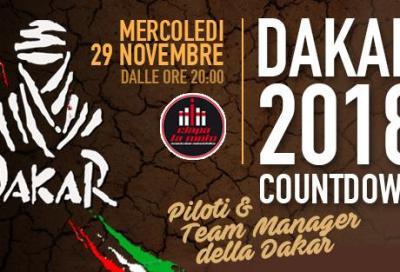 A Milano una serata dedicata alla Dakar 2018