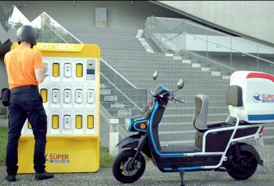 Kymco presenta iONEX Commercial