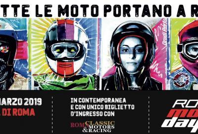 Roma Motodays 2019: info, orari e prezzi dei biglietti