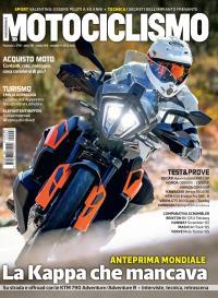Motociclismo di marzo 2019 è in edicola