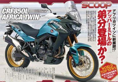 In arrivo una Africa Twin di 850 cc?