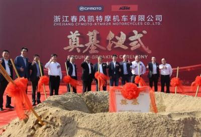 KTM sposta parte della produzione in Cina