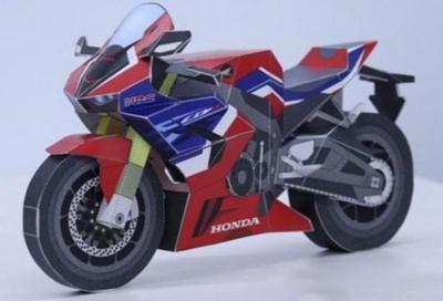 Costruisci la tua Honda CBR1000RR-R SP
