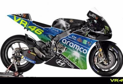 Il Team VR46 di Valentino Rossi in MotoGP! Aprilia o Ducati?