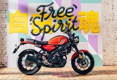 Yamaha presenta la nuova XSR125