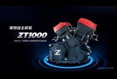 """Zeths ZT1000, un """"nuovo"""" V-Twin dalla Cina"""